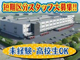 神奈川西郵便局