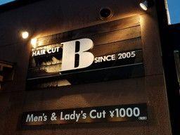 株式会社 HCB(hair cut B)