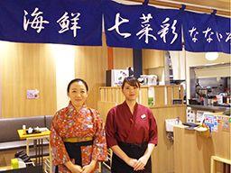 福岡国際空港株式会社