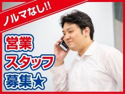 宮園バス株式会社 千葉営業所の求人情報