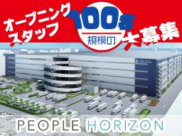 PEOPLE HORIZON 株式会社