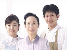 株式会社 武翔総合管理