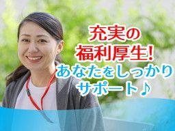 株式会社ルフト・メディカルケア 福岡支店