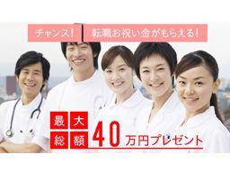 株式会社 メディケアネット・ジャパン 就職先 介護施設