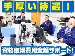 東洋商事株式会社 東松山営業所