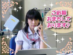 松戸郵便局