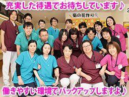 医療法人社団みどり会 武里病院