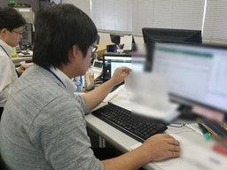 システム日本九州 株式会社