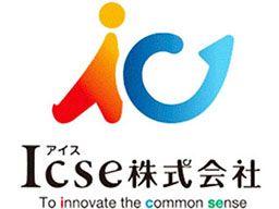 Icse(アイス)株式会社