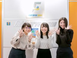 株式会社フィールドサーブジャパン