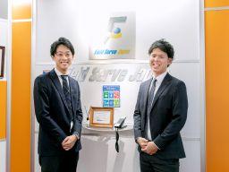 株式会社 フィールドサーブジャパン