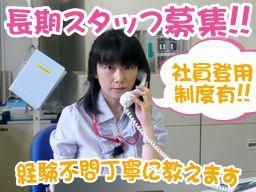所沢郵便局