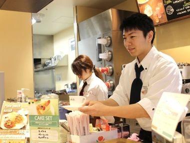 イタリアン・トマト CafeJr. イオン桑園SC店