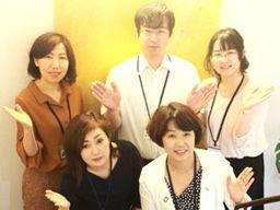 税理士法人平塚丸岡合同事務所