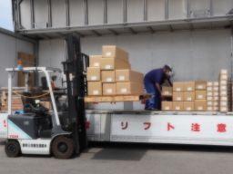 静岡三和梱包運輸 株式会社