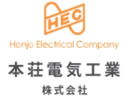 本荘電気工業株式会社
