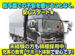 株式会社 SHINSEI TRANSPORT