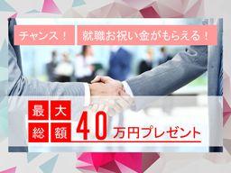 ジョブ‐MC(株式会社 メディケアネット・ジャパン) 就職先 エンジニアリングアウトソーシング会社