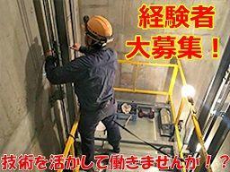 日栄工業 株式会社