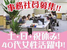 三栄管理興業 株式会社