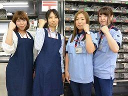 花見川郵便局