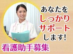 株式会社 ルフト・メディカルケア 大分オフィス