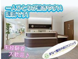 一般社団法人 日本ビューティー協会