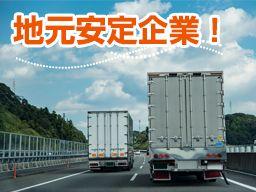 株式会社平川運輸