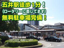 三井ハウジング株式会社