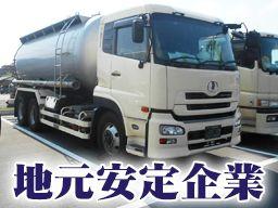 山一運輸(株) 五井営業所