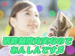 株式会社 清和クリーンテクノ