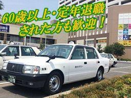 長谷川タクシー(有)