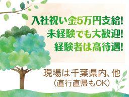 村田工業株式会社