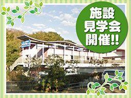社会福祉法人 湘南福寿会 アザリアホーム