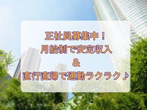 コナンファシリティーズ株式会社