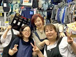 株式会社 タキヤマ(博多鳶)小田部店