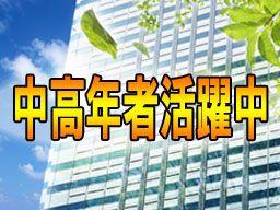 株式会社 江戸川ビルサービス