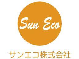 サンエコ株式会社