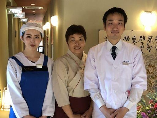 梅の花 佐賀大和店