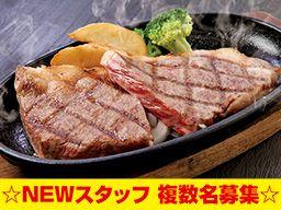近江スエヒロダイニング The Beef
