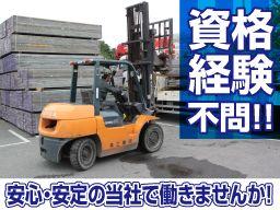 林工業株式会社