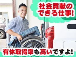 株式会社 日本ケアサプライ
