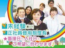株式会社ユニマット リタイアメント・コミュニティ