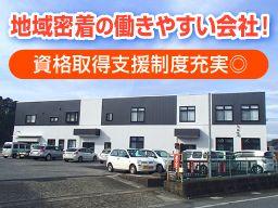 株式会社 池田商店