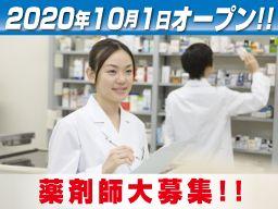 社会医療法人駿甲会 藤枝駅前クリニック
