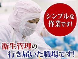 株式会社 十勝大福本舗 東京工場