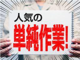 株式会社 ワークアンドスマイル 岡山営業課/CB0711W-4E