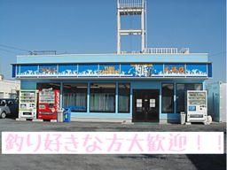 うみえさ本舗 釣侍 北茨城店/大洗店/日立港店