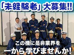 株式会社 Suemaru