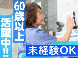株式会社フルキャストシニアワークス/BJ0718V-1F